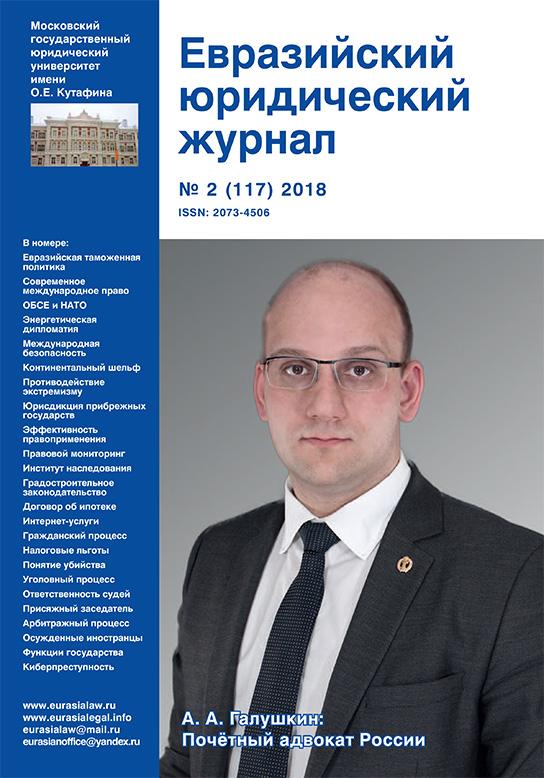 Sergei kobozev wife sexual dysfunction