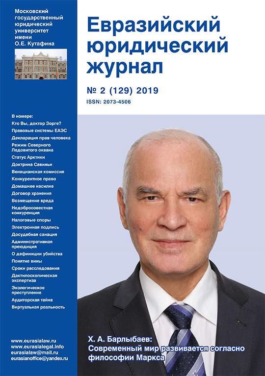 арбитражный суд города москвы адрес почтовый