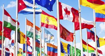 Международная интеграция