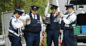 Полиция Японии: общие положения