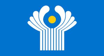 Международная научно-практическая конференция, посвященная 20-летию Экономического суда Содружества Независимых Государств
