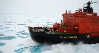 ецензия посвящена одному из новейших научных исследований, проведенных в сфере современного правового режима Арктики