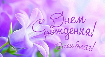 Батхиев Рашид Хусейнович