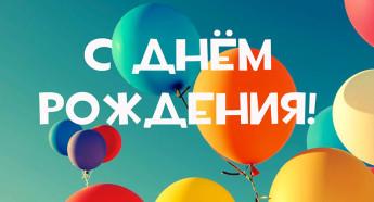 Быстров Григорий Ефимович