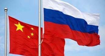 Роль России и Китая в глобальной евразийской экономике