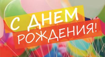Украинскому ученому В.Н. Денисову – 75 лет
