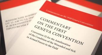 150-летие принятия Женевской конвенции об улучшении участи раненных и больных в действующих армиях 1864 года