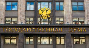 8 декабря состоялось расширенное заседание Экспертного совета по законодательству о государственно-частном партнерстве Комитета Государственной Думы Российской Федерации