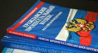 Обзор конференции проблемы совершенствования гражданского законодательства