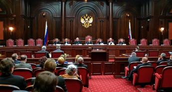 Конституционная традиция в российской среде