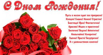 Юбилей академика Ирины Алексеевны Кресиной