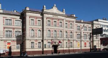 информация о работе секции международного публичного права