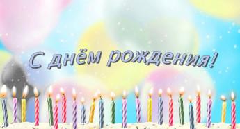 К юбилею профессора В.В. Лунеева