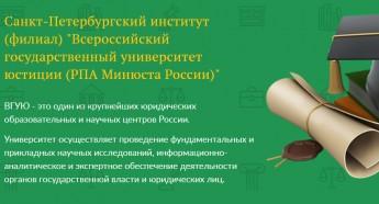Образовательная программа  высшего образования - программа магистратуры