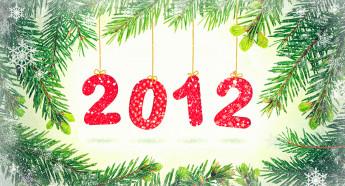 С Новым 2012 годом, Евразия!