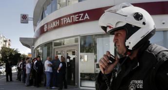 Полиция Республики Кипр: общие положения