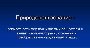Рецензия на монографию М. Н. Копылова, К. М. Менса