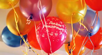 К 70-летию со дня рождения профессора Л.Х. Мингазова