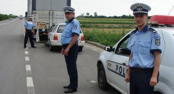 Полиция Республики: основные положения