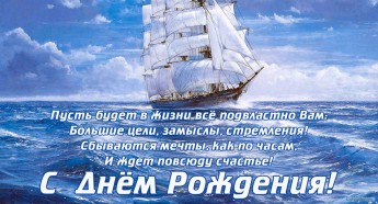 К юбилею Владимира Ивановича Сергеева