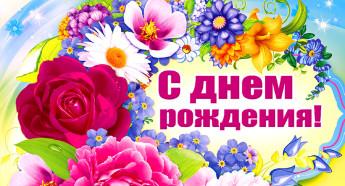 К юбилею академика О.Ф. Скакун