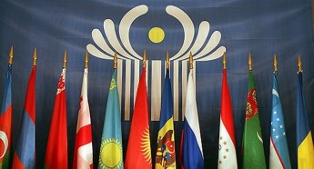 Рецензия на монографию: Айдарбаев С.Ж.