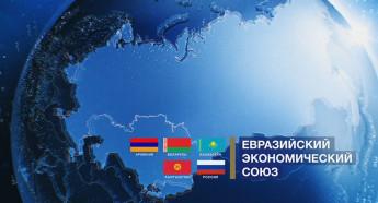 Белорусь, Казахстан и Россия 18 ноября 2011 г. подписали Декларацию о евразийской экономической интеграции