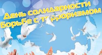 Экспертные рекомендации «круглого стола» в Дипломатической академии МИД России от 7 октября 2009 г.