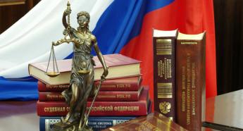 Московская государственная юридическая академия им. О. Е. Кутафина